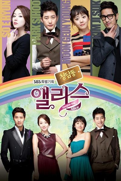 دانلود سریال كره ای Cheongdamdong Alice